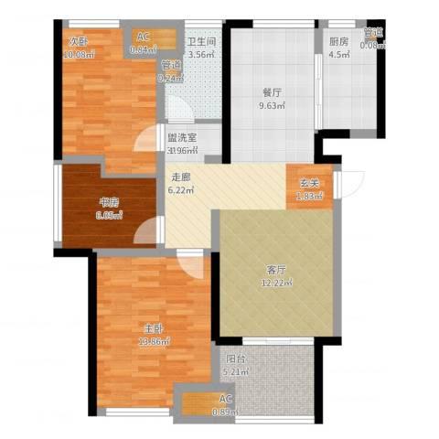 星光耀广场3室2厅1卫1厨113.00㎡户型图