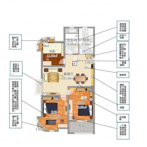 富都豪园3室2厅1卫1厨121.00㎡户型图
