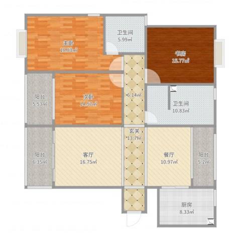 文博苑1353室2厅2卫1厨166.00㎡户型图