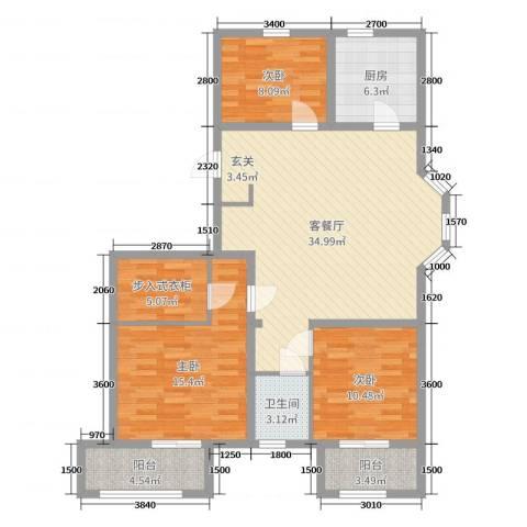盛世景苑3室2厅1卫1厨122.00㎡户型图