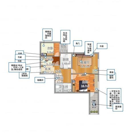 啤酒厂家属院3室2厅1卫1厨99.00㎡户型图