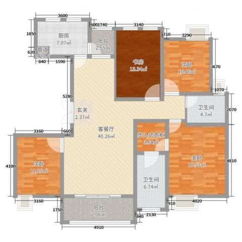 秦岭北麓4室2厅2卫1厨156.00㎡户型图