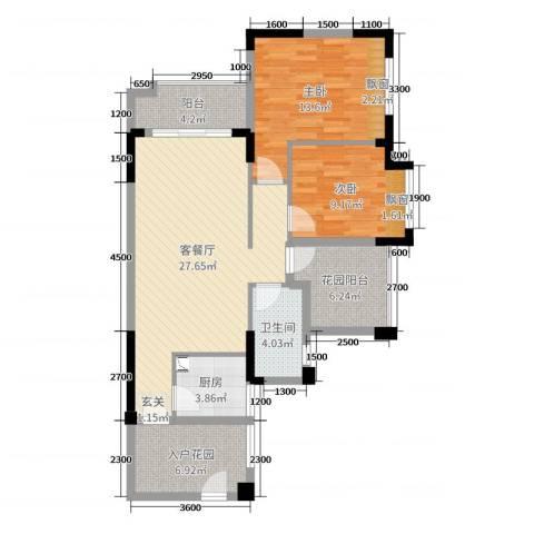 富川瑞园2室2厅1卫1厨81.00㎡户型图