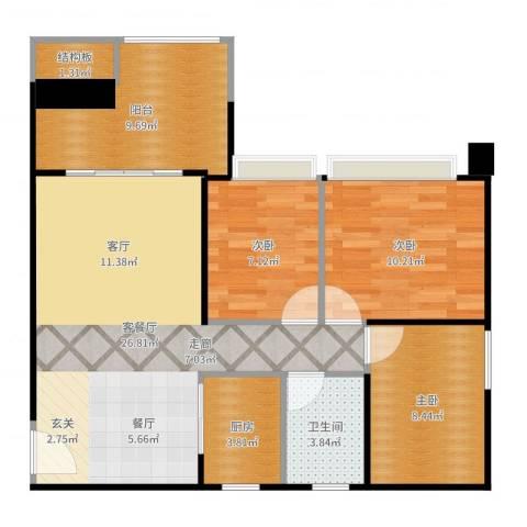 DADA的草地3室2厅1卫1厨89.00㎡户型图