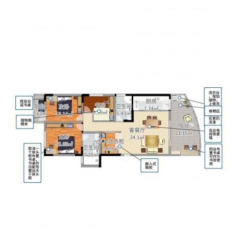 宏明大厦3室2厅2卫1厨154.00㎡户型图
