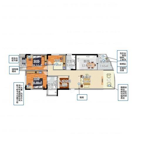 宏明大厦3室2厅2卫1厨155.00㎡户型图