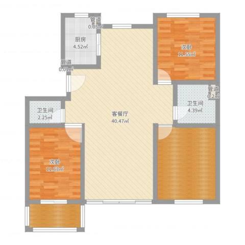 前桥小区2室2厅2卫1厨115.00㎡户型图