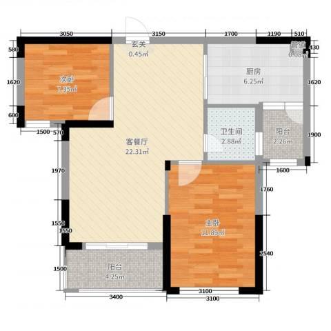 君怡花园2室2厅1卫1厨75.00㎡户型图