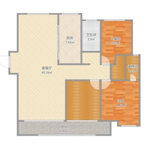 吾悦国际广场2室2厅1卫1厨117.00㎡户型图