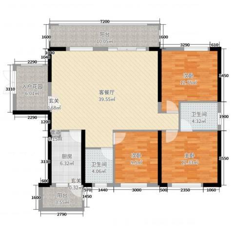 君怡花园3室2厅2卫1厨130.00㎡户型图
