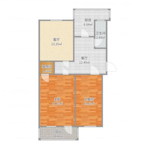 绿园小区2室2厅1卫1厨90.00㎡户型图