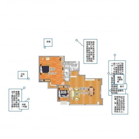 香洲区岭秀城2室2厅3卫1厨100.24㎡户型图