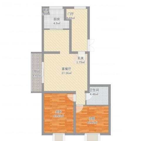 公元20992室2厅1卫1厨107.00㎡户型图