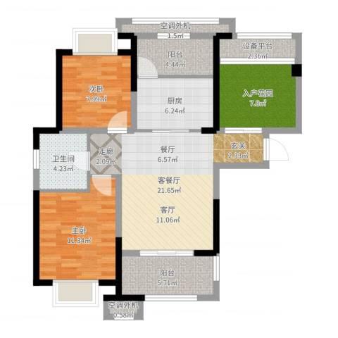 奥克斯盛世华庭2室2厅1卫1厨92.00㎡户型图