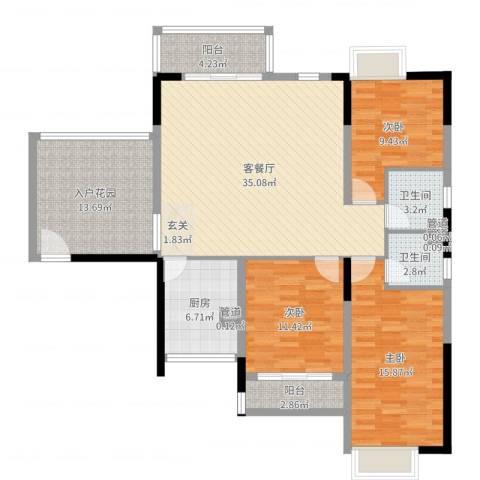 东岸公馆3室2厅2卫1厨132.00㎡户型图