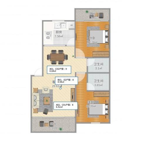 汇禾新城2室2厅2卫1厨98.00㎡户型图