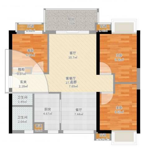 星海花园3室2厅1卫1厨87.00㎡户型图