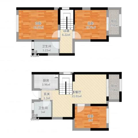 华润置地橡树湾3室2厅2卫1厨94.00㎡户型图