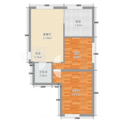 江山逸景2室2厅1卫1厨79.00㎡户型图