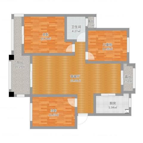 格林蓝天3室2厅1卫1厨125.00㎡户型图