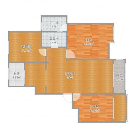 毕加索小镇2室2厅2卫1厨116.00㎡户型图