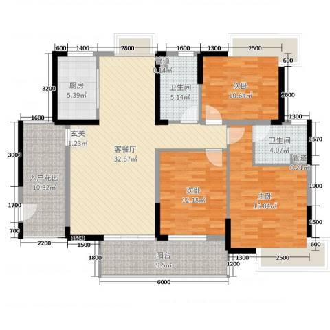 望龙轩3室2厅2卫1厨130.00㎡户型图
