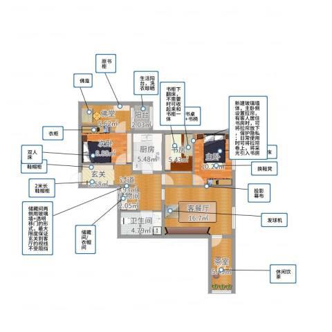 啤酒厂家属院3室2厅1卫1厨98.00㎡户型图