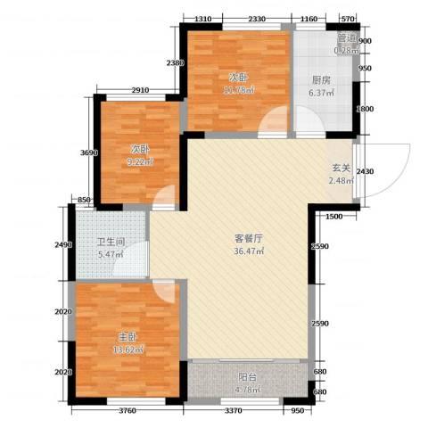 中建新悦城3室2厅1卫1厨110.00㎡户型图
