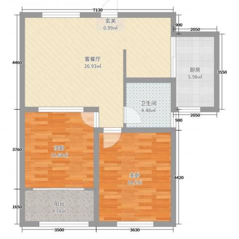 金马怡园2室2厅1卫1厨85.00㎡户型图