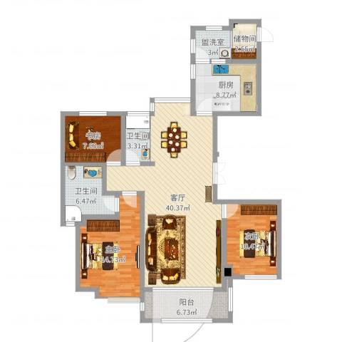 ART蓝山3室3厅3卫1厨130.00㎡户型图