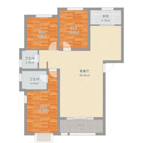 锦绣鹏城3室2厅2卫1厨115.00㎡户型图