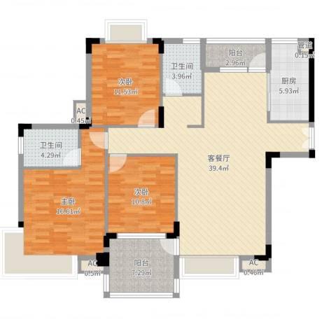 恒瑞蓝湾印象3室2厅2卫1厨130.00㎡户型图
