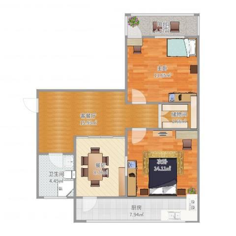 葡萄园小区2室3厅1卫1厨90.00㎡户型图
