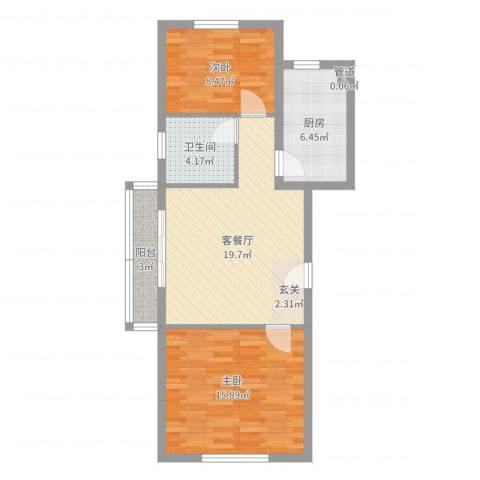 公元20992室2厅1卫1厨82.00㎡户型图