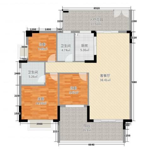 东城艺墅3室2厅2卫1厨130.00㎡户型图