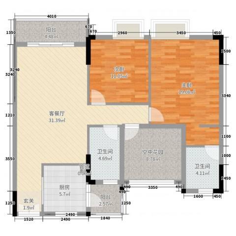 水岸珑庭2室2厅2卫1厨113.00㎡户型图