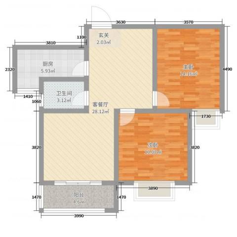 金如意花园二期2室2厅1卫1厨87.00㎡户型图