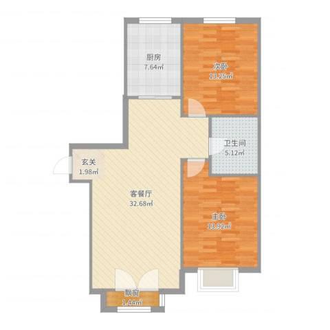 长江杰座2室2厅1卫1厨93.00㎡户型图