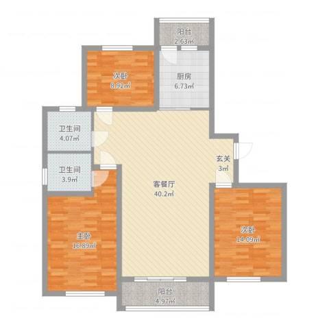 三优永和家园3室2厅2卫1厨128.00㎡户型图