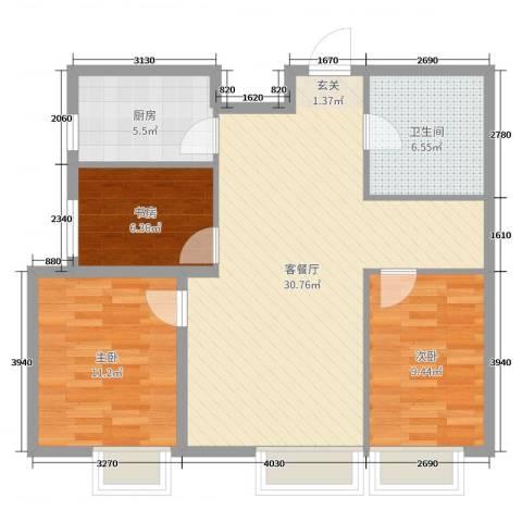 南华中环广场3室2厅1卫1厨104.00㎡户型图