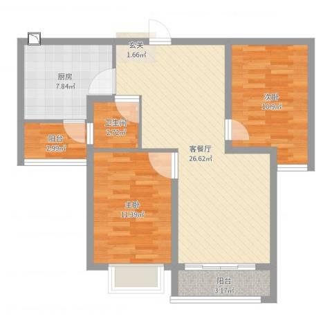 世好国际花园2室2厅1卫1厨82.00㎡户型图