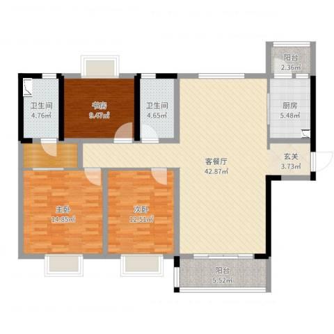 南通碧桂园3室2厅2卫1厨132.00㎡户型图