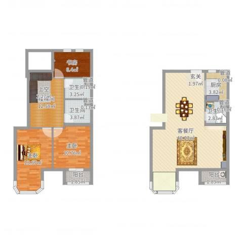 跃界3室2厅3卫1厨127.00㎡户型图
