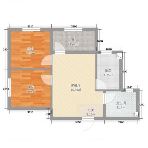新希望乐城2室2厅1卫1厨70.00㎡户型图
