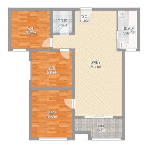 南华康城二期3室2厅1卫1厨103.00㎡户型图