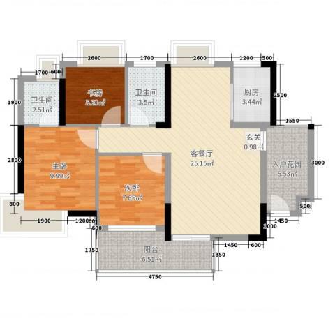 望龙轩3室2厅2卫1厨91.00㎡户型图