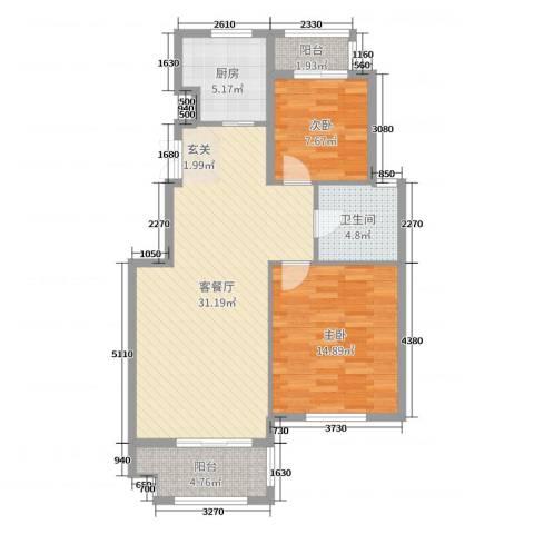兆通悦府2室2厅1卫1厨88.00㎡户型图