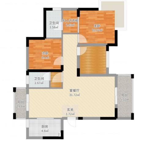 鼎雄・新里城2室2厅2卫1厨99.00㎡户型图