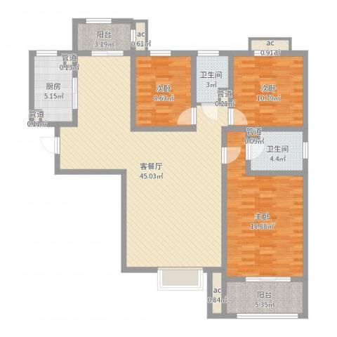 朝阳国际广场3室2厅2卫1厨134.00㎡户型图