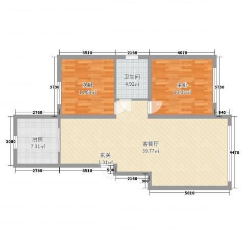 水榭花都2室2厅1卫1厨97.00㎡户型图